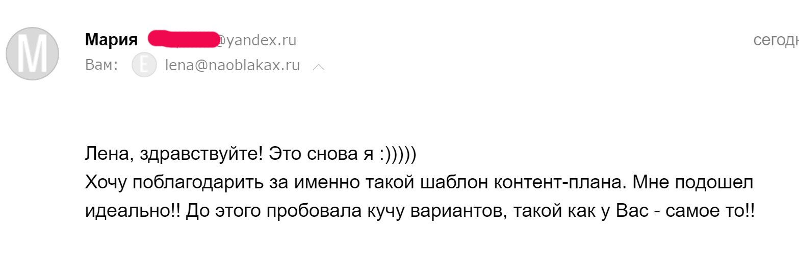 продвижение инстаграм аккаунта контент план | naoblakax.ru