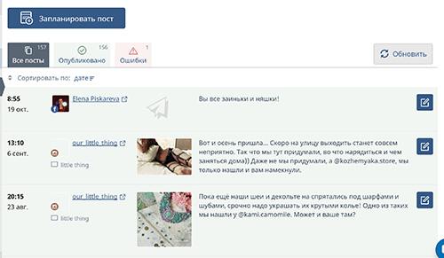 prodvizhenie-v-intagram-kak-i-zachem-vesti-akkaunt-regulyarno | naoblakax.ru