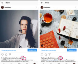 продвижение в инстаграм как сделать красивое селфи | naoblakax.ru