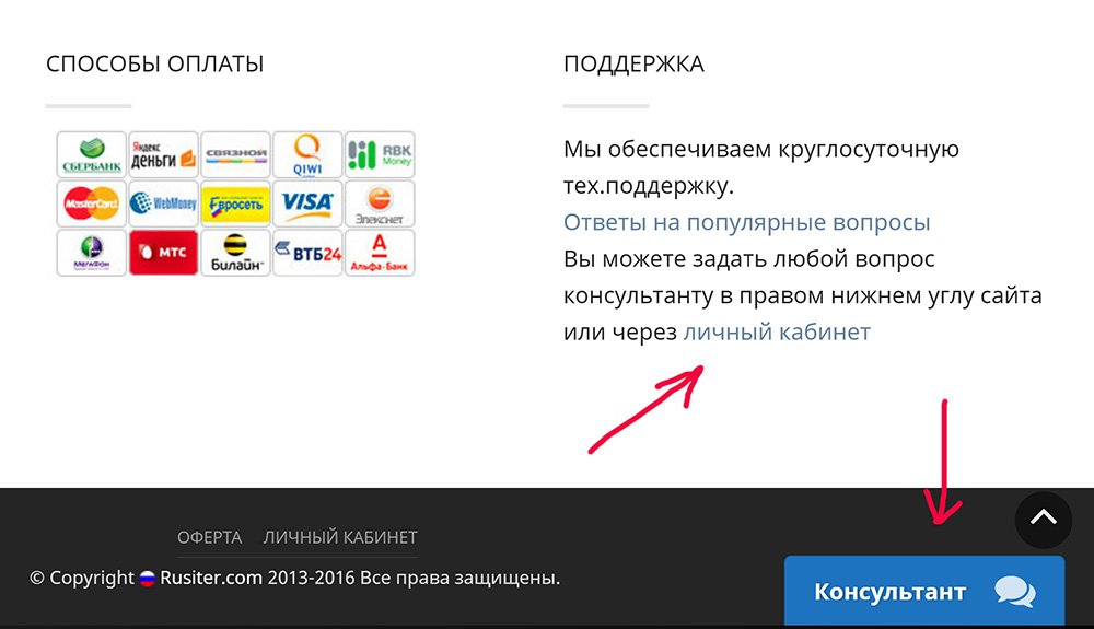 nuzhen-li-vam-sajt-esli-est-instagram-obzor-servisa-rusiter | naoblakax.ru