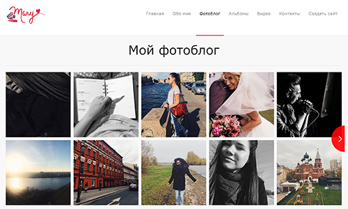 Rusiter обзор сервиса | naoblakax.ru