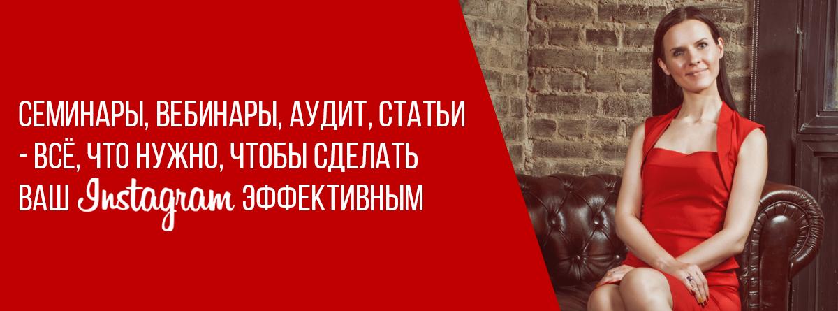 сервисы для инстаграм | naoblakax.ru