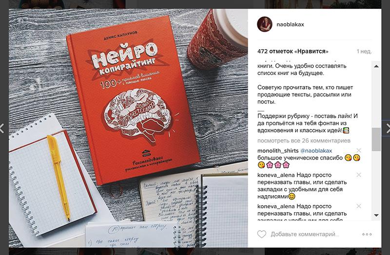 инстаграм в отпуске интернет-детокс | naoblakax.ru