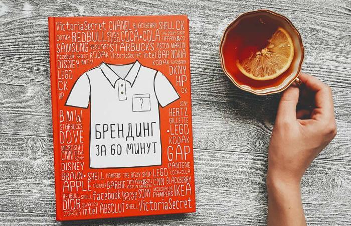 brending-za-60-minut-idris-muti | naoblakax.ru