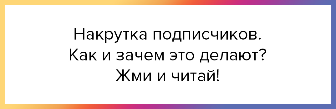 -слайдер