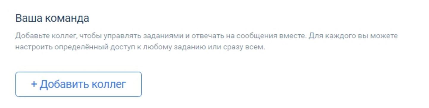 отслеживание комментариев в инстаграм | naoblakax.ru