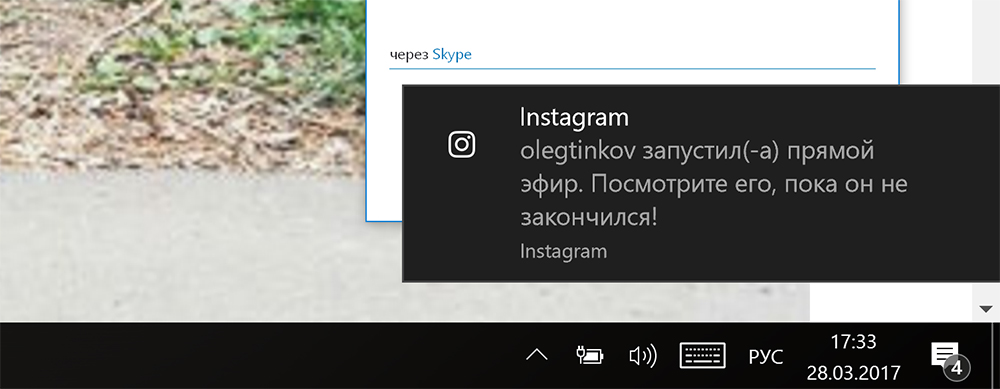 инстаграм с компьютера | naoblakax.ru