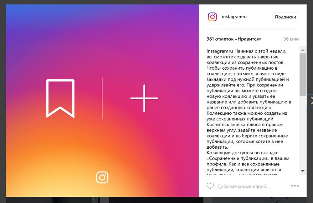как сохранить фото в инстаграм | naoblakax.ru