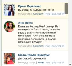 Елена Пискарева отзывы   naoblakax.ru