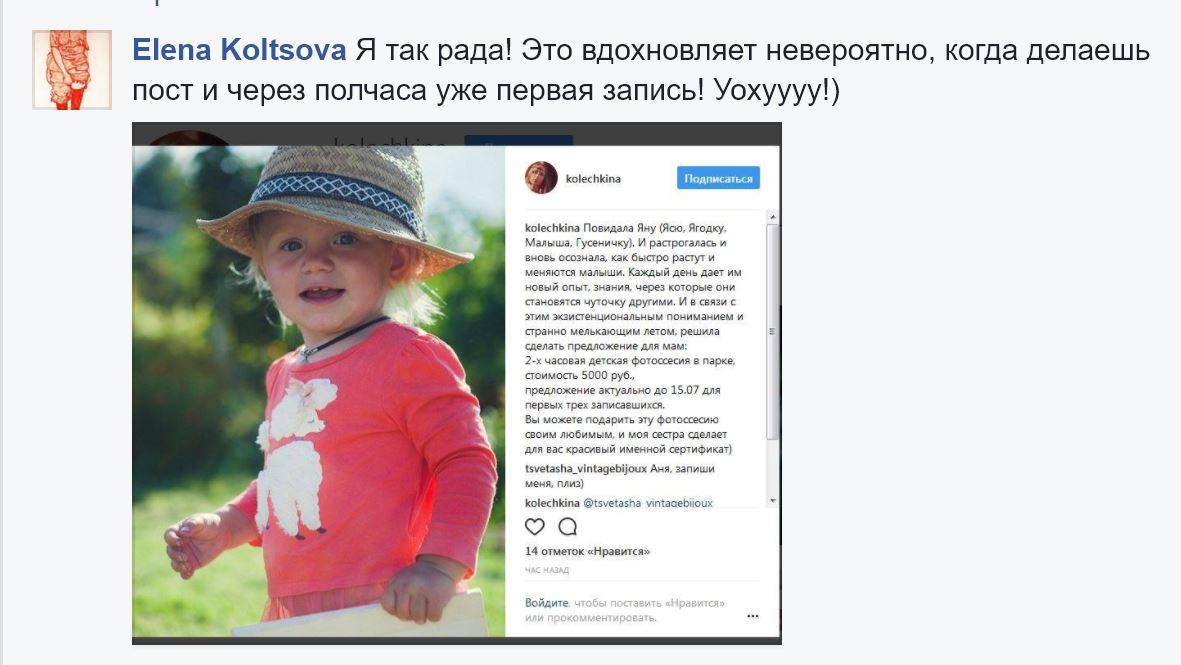 Елена Пискарева отзывы | naoblakax.ru