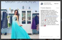 виды рекламы в инстаграм | naoblakax.ru