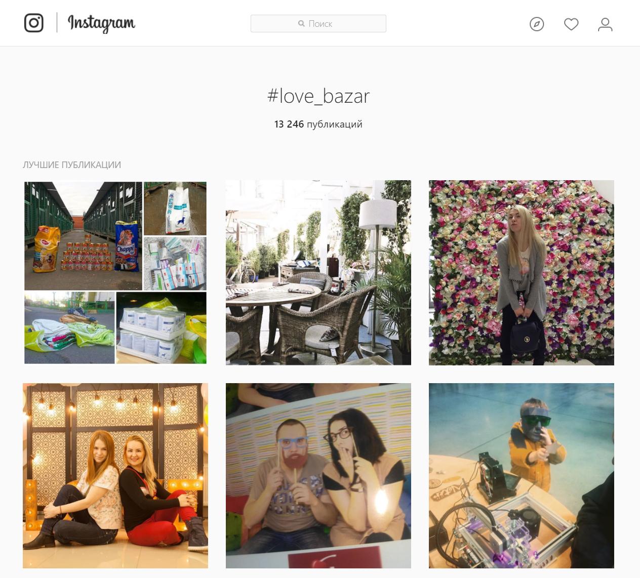 Как сделать фото лучшей публикацией