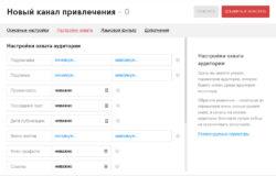 продвижение в инстаграм массфоловинг | naoblakax.ru