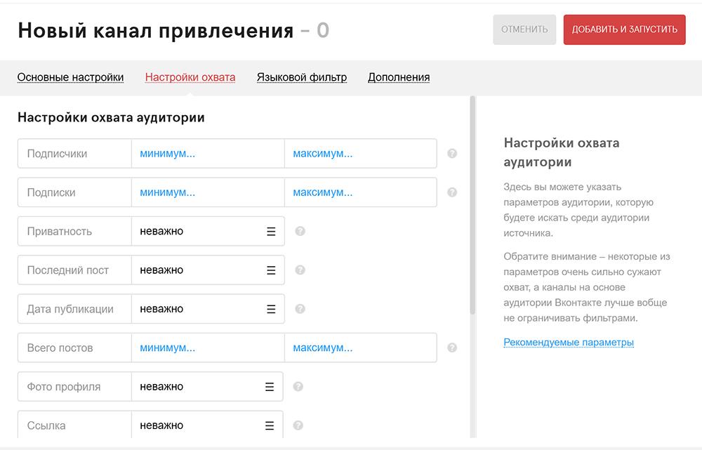prodvizhenie-v-instagram-chto-sdelat-chtoby-vas-zametili | naoblakax.ru