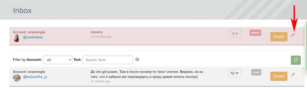 kak-uprostit-rabotu-v-instagram-obzor-servisa-besocial-online | naoblakax.ru
