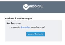 сервисы для работы и бизнеса в инстаграм | naoblakax.ru