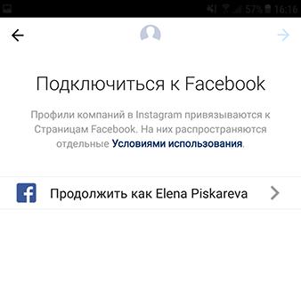 nichego-lichnogo-tolko-biznes-kak-sdelat-iz-svoego-instagrama-akkaunt-kompanii | naoblakax.ru