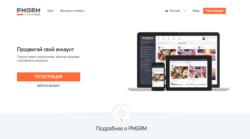 ракрутка в инстаграм сервис pamagram | naoblakax.ru