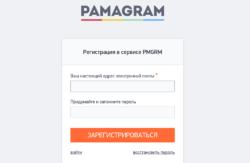 продвижение в инстаграм сервис pamagram | naoblakax.ru