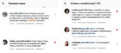 продвижение в инстаграм через прямой эфир | naoblakax.ru