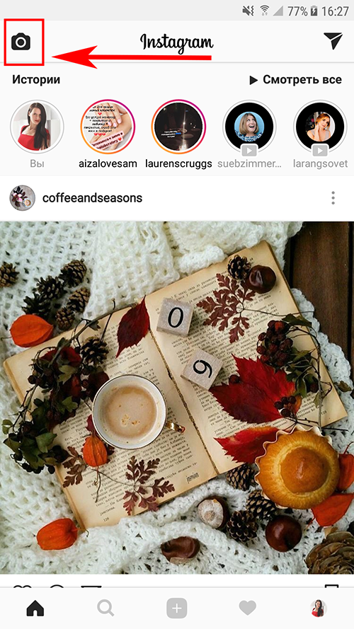 opros-v-instagram-istorii-golosuj-ili-proigraesh | naoblakax.ru