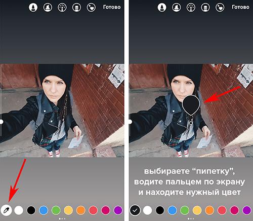 как сделать красивые истории в инстаграм   naoblakax.ru