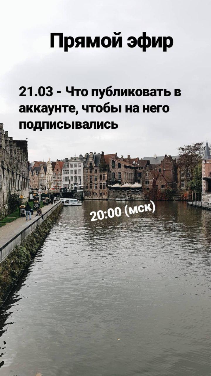 продвижение в инстаграм как сделать красивые сторис   naoblakax.ru