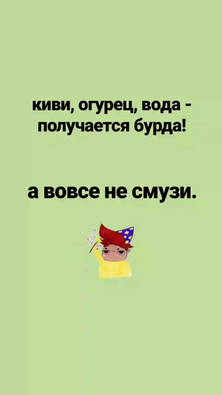 продвижение в инстаграм как сделать красивые истории   naoblakax.ru